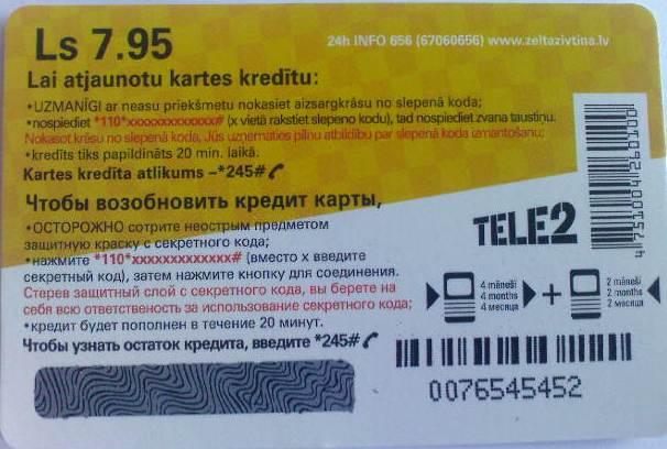 теле2 охват: